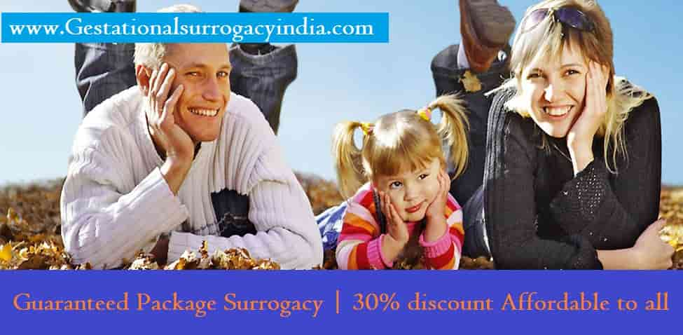 Surrogacy cost Chandigarh - Surrogacy cost Chandigarh: affordable under any circumstances